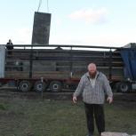 Стеновой (Арболитовый Блок) М25. Размер:600х300х200мм, Краснодар