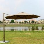 Садовый зонт бежевый 3,5 м, Краснодар