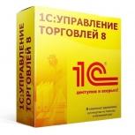 Программа 1С Управление торговлей 8 проф . Установка в день заказа!, Краснодар