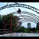 Газо-эл-сварщик,ворота(автомат.Аллюмин)навесы,электрикЭкскаватор И ТД, Краснодар