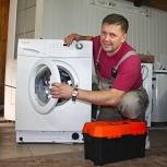 Ремонт стиральных машин за один визит., Краснодар
