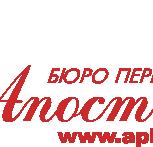 "Бюро переводов ""Апостиль"", Краснодар"
