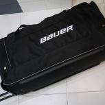 Bauer хоккейный баул спортивная сумка на колёсах. Доставка, Краснодар