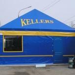 Пивные палатки тентовые, Краснодар