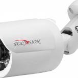 Видеокамера pnl-ip2-b2.8p v.5.4.4, Краснодар