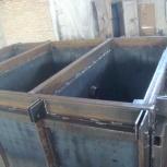 Металлоформы для изготовления септиков 2-3 секции, Краснодар