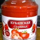 "Томатная паста ""Кубанская станица"", Краснодар"