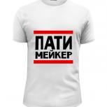 Футболки с принтами готовые и на заказ, Краснодар