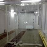 Штора прозрачная для автомойки, автосервиса, Краснодар