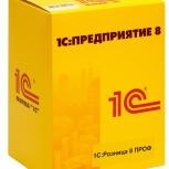 Программа 1С Розница 8 проф на 1пк Установим программу в день заказа!, Краснодар