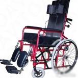 Инвалидная коляска, Краснодар