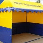 Торговые палатки, павильоны каркасно - тентовые, Краснодар