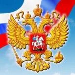 Адвокат по уголовным делам, Краснодар