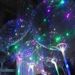 Светящиеся шары с гирляндой, Краснодар