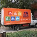 Реклама на тенте, Краснодар