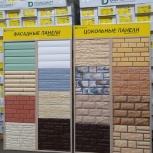 Производство фасадного сайдинга, Краснодар