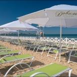 Пляжный зонт усиленный 4 м., Краснодар