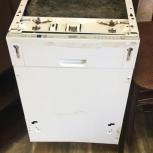 Посудомоечная Машина, Краснодар