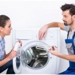 Качественный ремонт стиральных машин на дому, Краснодар
