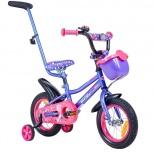 Велосипед детский Аист Wikki 12, Краснодар