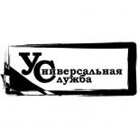 Бесплатный вывоз ванн и металолома, Краснодар