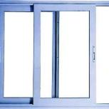 Раздвижные пластиковые окна, балконы, лоджии, Краснодар