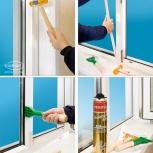ремонт пластиковых окон и дверей, Краснодар
