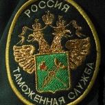 Таможенный адвокат, Краснодар