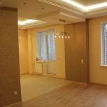 Ремонт квартир под ключ, Краснодар